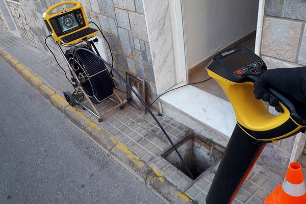 detectores de arquetas en Lleida